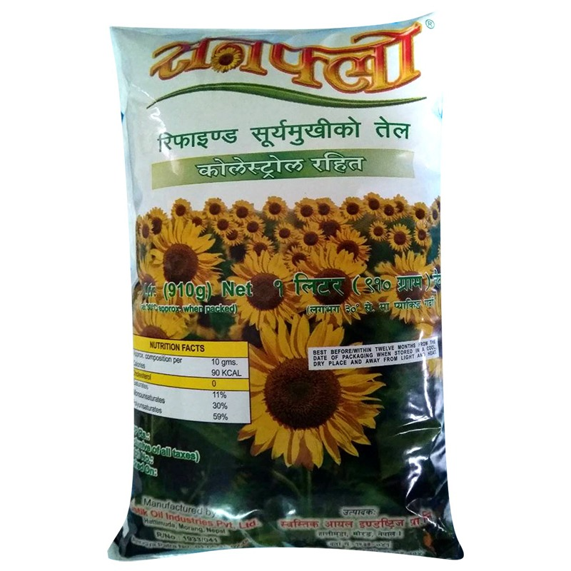 SunFlow SunFlower Oil Pouch - 1Ltr Online Price in ...